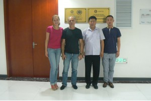 Лекции по КВЧ-терапии в Китайском филиале АМТН РФ